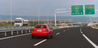 Συγκέντρωση διαμαρτυρίας για την κατασκευή του αυτοκινητόδρομου Πατρών - Πύργου