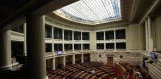 Συμφωνία επιστημονικής και τεχνολογικής συνεργασίας Ελλάδας–Μαυροβουνίου