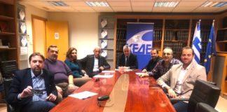 Συνάντηση ΚΕΔΕ με εργαζόμενους στα Κέντρα Πρόληψης των δήμων