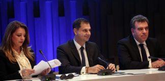 Συνάντηση ηγεσίας υπ. Τουρισμού και υφυπ. Ναυτιλίας Κύπρου για τη θαλάσσια σύνδεση μεταξύ των δύο χωρών