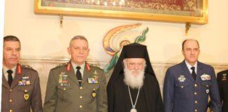Συνάντηση του Αρχιεπισκόπου Ιερώνυμου με την ηγεσία του ΓΕΕΘΑ