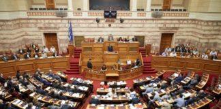 Συνεχίζεται η συζήτηση του ν/σ για το νέο ασφαλιστικό