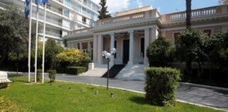 Συνεδριάζει, υπό την προέδρια του Κυρ. Μητσοτάκη, το Κυβερνητικό Συμβούλιο Οικονομικής Πολιτικής