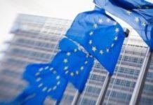 Σύνοδος Κορυφής ΕΕ: Επαφές του προέδρου του Ευρωπαϊκού Συμβουλίου με τους ηγέτες των κρατών-μελών