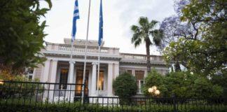 Σύσκεψη στο Μαξίμου για τον κοροναϊό και τα μέτρα προστασίας της χώρας