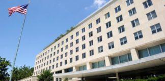 Ταξιδιωτική οδηγία για την Ιταλία, το Ιράν και τη Μογγολία εξέδωσε το Στέιτ Ντιπάρτμεντ