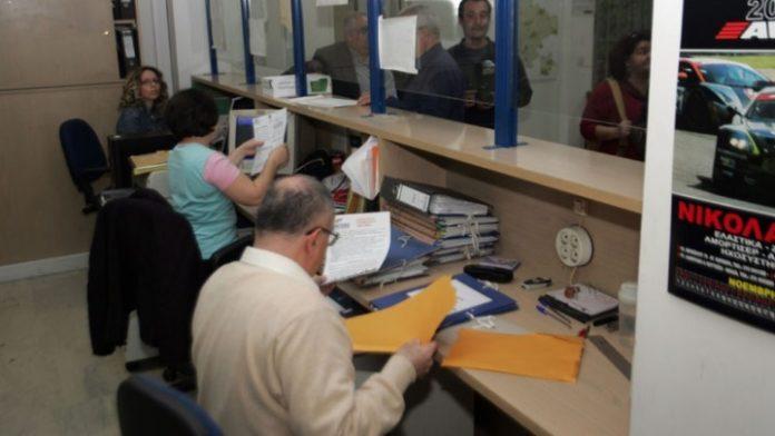 Τέλος στο «κυνήγι» των εγγράφων - Σχεδιάζεται πλατφόρμα που θα συγκεντρώνει τα στοιχεία επικοινωνίας των πολιτών