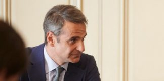 Τη Δευτέρα συνάντηση του Κ. Μητσοτάκη με την υπουργό Άμυνας της Γαλλίας