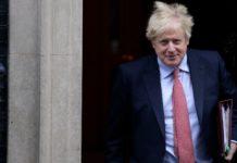 Τη διαπραγματευτική της στρατηγική για τις εμπορικές σχέσεις με την ΕΕ θα παρουσιάσει την Πέμπτη η βρετανική κυβέρνηση