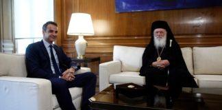 Τηλεφωνική επικοινωνία πρωθυπουργού με τον Αρχιεπίσκοπο