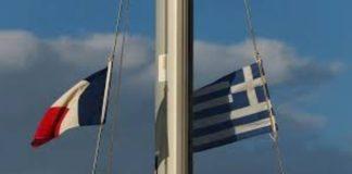Την Δευτέρα η συνάντηση των ΥΕΘΑ Ελλάδας-Γαλλίας, στην Αθήνα