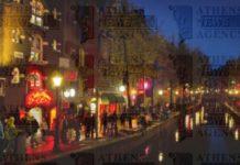 """Το Άμστερνταμ εξετάζει την κατασκευή """"ερωτικού συγκροτήματος"""" για να αλλάξει την """"κόκκινη συνοικία"""""""