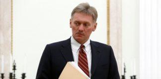 Το Κρεμλίνο δεν έχει ελέγξει καταγγελίες περί βασανιστηρίων σε βάρος νεαρών που καταδικάστηκαν για σύσταση «τρομοκρατικής οργάνωσης»