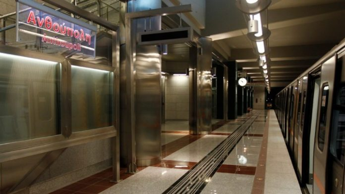 Το Σωματείο Εργαζομένων στο μετρό ζητά να δοθούν οδηγίες σε εργαζόμενους και επιβατικό κοινό για τον κοροναϊό