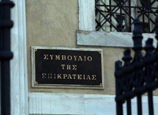 Το ΣτΕ απέρριψε την προσφυγή ΠΑΟΚ και Ξάνθης κατά της ΕΕΑ