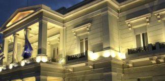 Το Υπουργείο Εξωτερικών για τον επαναπατρισμό των δυο Ελλήνων από την Ουχάν
