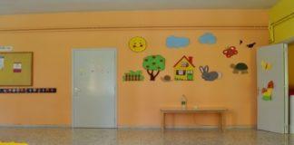 Το πρώτο νηπιαγωγείο του Σαββατοκύριακου για τα παιδιά των Ελλήνων της Μόσχας