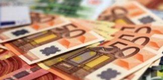 Τρεις δανειακές συμβάσεις ύψους 300 εκατ. ευρώ συνήψε με το υπ. Οικονομικών η ΕΤΕπ