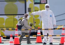 Υπ. Υγείας Ιαπωνίας-Κοροναϊός: Νωρίς να μιλάμε για ακύρωση των Ολυμπιακών Αγώνων