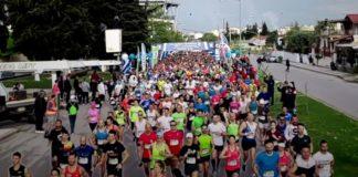 Έρχεται η μεγάλη γιορτή, ο 15ος Διεθνής Μαραθώνιος ΜΕΓΑΣ ΑΛΕΞΑΝΔΡΟΣ