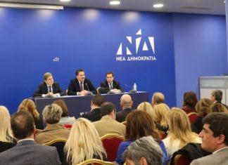 ΝΔ: Ανακοίνωση για την επέτειο της υπογραφής της ένταξης στην ΕΟΚ