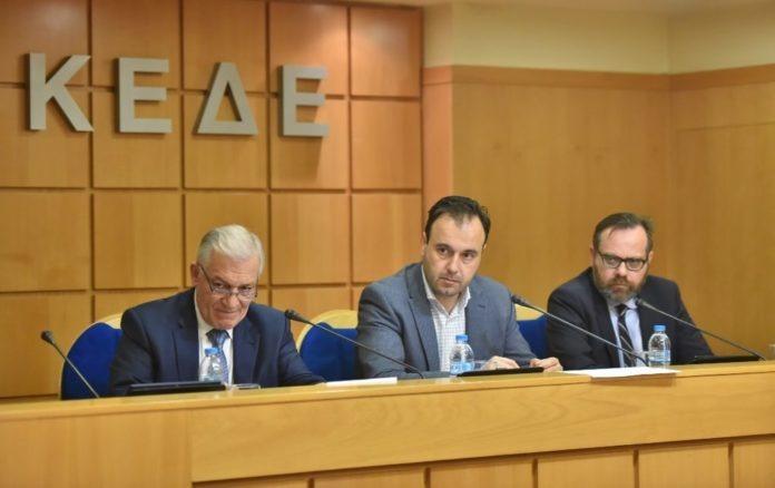 Συνάντηση της ΚΕΔΕ με τον Κ. Μητσοτάκη