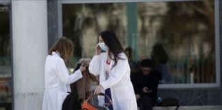 Θεσσαλονίκη: Ακυρώθηκαν εγκαίνια του ΜΙΕΤ λόγω του κοροναϊού