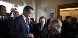 Το Εθνολογικό Μουσείο Θράκης επισκέφθηκε ο Κυρ. Μητσοτάκης