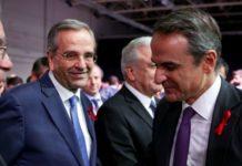 ΣΥΡΙΖΑ: «Χρεώνει παραδικαστικό στoν Σαμαρά ο Μητσοτάκης»;