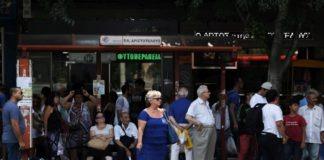 Θεσσαλονίκη: Στα… κάγκελα οι πολίτες για τον ΟΑΣΘ