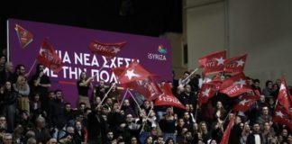ΣΥΡΙΖΑ:Έτοιμο το πρόγραμμα, αυτοκριτική για Παιδεία