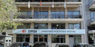 ΣΥΡΙΖΑ:Στο πλευρό Τσίπρα η Π.Γ. για προσφυγικό