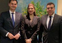 θαλάσσια σύνδεση μεταξύ Ελλάδας - Κύπρου