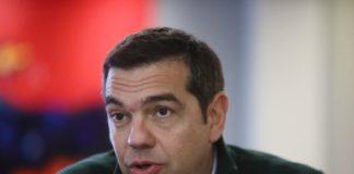 Η Προοδευτική Συμμαχία κατανοεί τις δυσκολίες Τσίπρα
