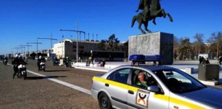 Περιπολίες ΔΙΑΣ και Δημοτικής Αστυνομίας στην παραλία Θεσσαλονίκης