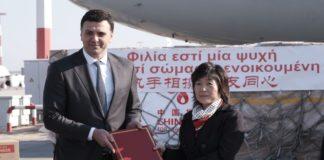 Κορονοϊός : Έφθασαν 500.000 μάσκες από την Κίνα στην Ελλάδα