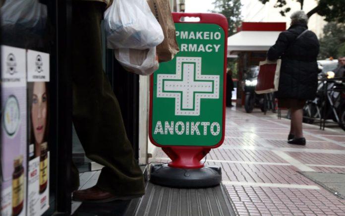 Κορονοϊός: Επίταξη φαρμάκων και πρόστιμα για όσους δεν υπακούν
