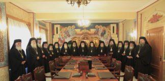 Ιερά Σύνοδος: Η Κοινωνία δεν είναι αιτία μετάδοσης ασθενειών