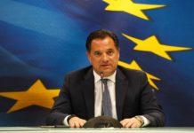 Γεωργιάδης: Δεν θα υπάρξει φέτος έξοδος για το Πάσχα
