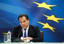 Γεωργιάδης: «Το Ταμείο Ανάκαμψης αποτελεί ένα «τεράστιο άλμα»
