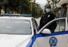 Κύπρος: Εισαγωγή 72 κιλών κάνναβης από το λιμάνι του Πειραιά