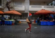 Κορονοϊός: Στην 33η θέση παγκοσμίως σε θανάτους η Ελλάδα