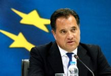 Αδ. Γεωργιάδης: Αποπληρωμή τόκων των ενήμερων επιχειρηματικών δανείων για Απρίλιο - Ιούνιο από το κράτος