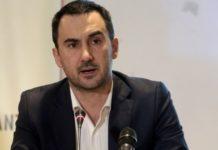 Αλ. Χαρίτσης: Να κηρύξουμε πόλεμο στην οικονομική κρίση και την κοινωνική ανασφάλεια