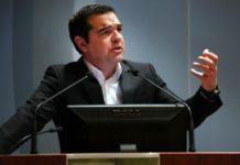 Αλ. Τσίπρας: Ο πρωθυπουργός να αλλάξει ρότα για την α' κατοικία, να παρατείνει την προστασία της