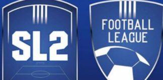 Νίκη Βόλου: Θέλει συνέχεια στο πρωτάθλημα της Football League