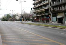 Απαγόρευση κυκλοφορίας: 497 παραβάσεις σε όλη την Ελλάδα, από τις 6:00 έως τις 15:00