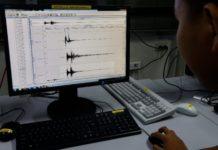 Ασθενής σεισμική δόνηση έγινε αισθητή σε αρκετές περιοχές της Ηλείας
