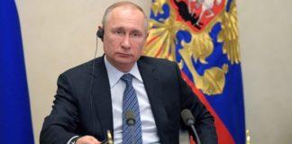 Βλ. Πούτιν: Τα μέτρα που υιοθετεί η Ρωσία για την αντιμετώπιση του κορονοϊού προσβλέπουν στο να αποτρέψουν μια εκρηκτική αύξηση των κρουσμάτων