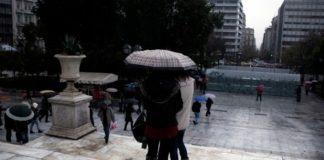 Βροχές και πιθανώς καταιγίδες στην Αττική και σε άλλες περιοχές, μετά το μεσημέρι